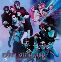 Cobra Starship by GreenDayworld