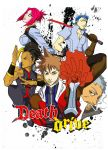 Death Drive Cover Ch1 by stryfers