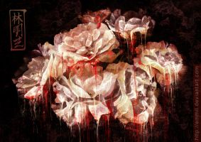 The Beauty of Pain by emmil