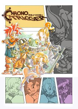 Chrono Trigger by Pe-u