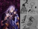 [Preview] OVERPROTECTIVE Doujinshi by Rintaraz