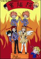 .:Evilness made in HELL:. by dan-nippon13
