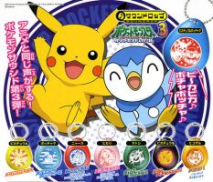 Pikachu and Piplup by pikatheking025