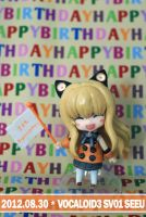 HAPPY BIRTHDAY, SeeU by handockgirl