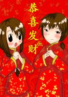 Happy Dragon Chinese New Year by isanctz
