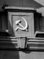 Hammer and sickle by saltov-man