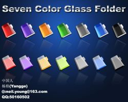 Seven Color Glass by neily