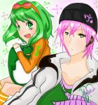 Gumi And Vy2 by fameena