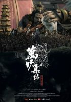 The CG Movie Poster of the ASURA GAME by yangqi917