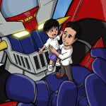 Father, Son and Mazinger Z by shumworld