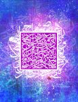 Calligraffiti: Calligraphic Geometry - Square by Teakster