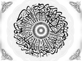 AL-Ikhlas Surah 5 by calligrafer