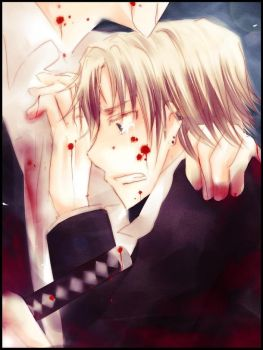 KHR : Cry over his death by rainy--day