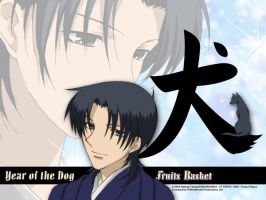 fruits basket: dog by twilight-tora