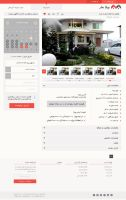 Product-page-with-close-boxes by maryamrezaei