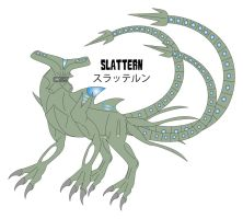 The Pacific Rim - SLATTERN by Daizua123