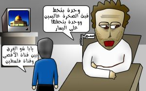 aqsa and palestine tv by sameer-kH