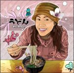 Udon Monster by helenesse