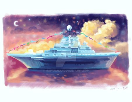 Minsk aircraft carrier,the impression by Maiyuanjj