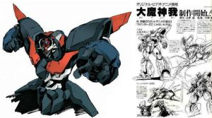 something about mazinger z??? by taskmaster08