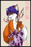 Fox in a Kimono AGAIN by Candy-Janney