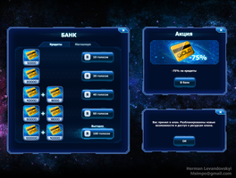 sci-fi game interface by HLsimpo