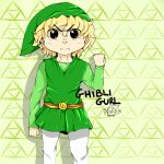 My brother is Link?! by ghibligurl
