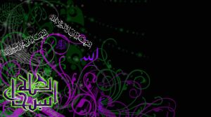 sub7an allah by shaheeed