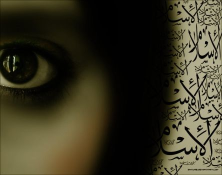 :: Islam is My Identity :: by Bntuae