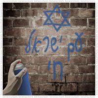Israel Graffiti - Am Israel Chai by israVectors