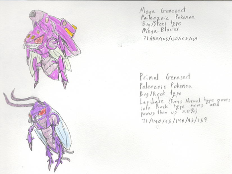 Mega and Primal Genesect by RayquazaMaster