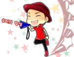 GD,,Shout of Red by poompol2