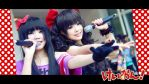 Cosplay PV : K-on - Listen by valxonia