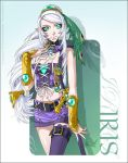 Iris - For Website by MichelleHoefener