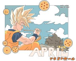 Goku snacking by saiyanprincessx