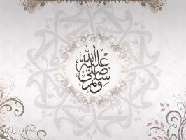 Rasoul Allah Wallpaper II by mido4design