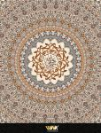 Prophet Mohammed by DesignStyle