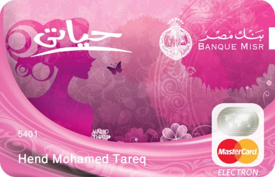 misr bank card 4 by mousallm