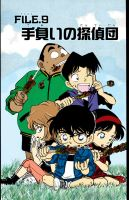Detective Boys Eating Kabab C. by Yumi--mystery