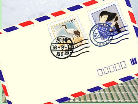 japan stamp and postmark by puglialemon