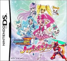 Heartcatch Precure and Megaman Zero DS by isaacyeap