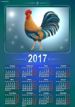 Calendar 2017. Year of the Rooster by DoriAnna666