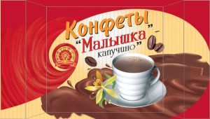 Packaging for candy cappuccino by Kravetz-Ekaterina