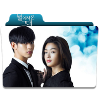 You Who Came From the Stars (K-Drama) Folder Icon by jenev101