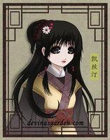 Chinese girl by L-Ange-Noir