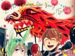 Happy Chinese New Year! by demitasse-lover