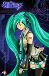 Vocaloid Miku by WiL-Woods