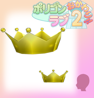 PL2- Sakura Crown -DL by MMDFakewings18