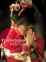 PrayForJapan by AkiraKame