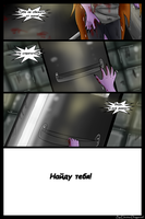 LM - Page 2 by Electra-Draganvel